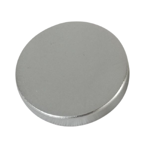 15mm Flat Satin Chrome Coverhead 5ba