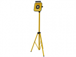 Rechargeable LED Sitelight c/w Tripod & Bluetooth Speaker